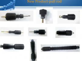 Pull-Rod